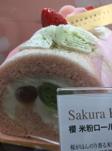 cherry blossom swiss roll